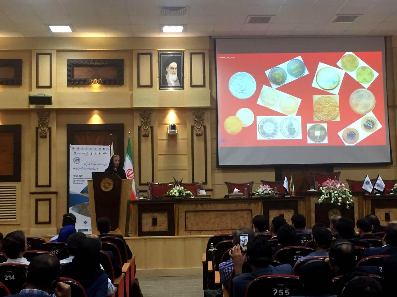 اولین روز از همایش معرفی فرصتهای سرمایهگذاری و کسب و کار در صنعت فناوری اطلاعات و ارتباطات برگزار شد