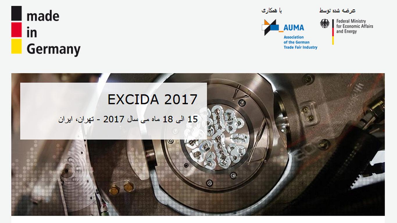 به پاویون آلمان در نمایشگاه EXCIDA 2017 خوش آمدید!