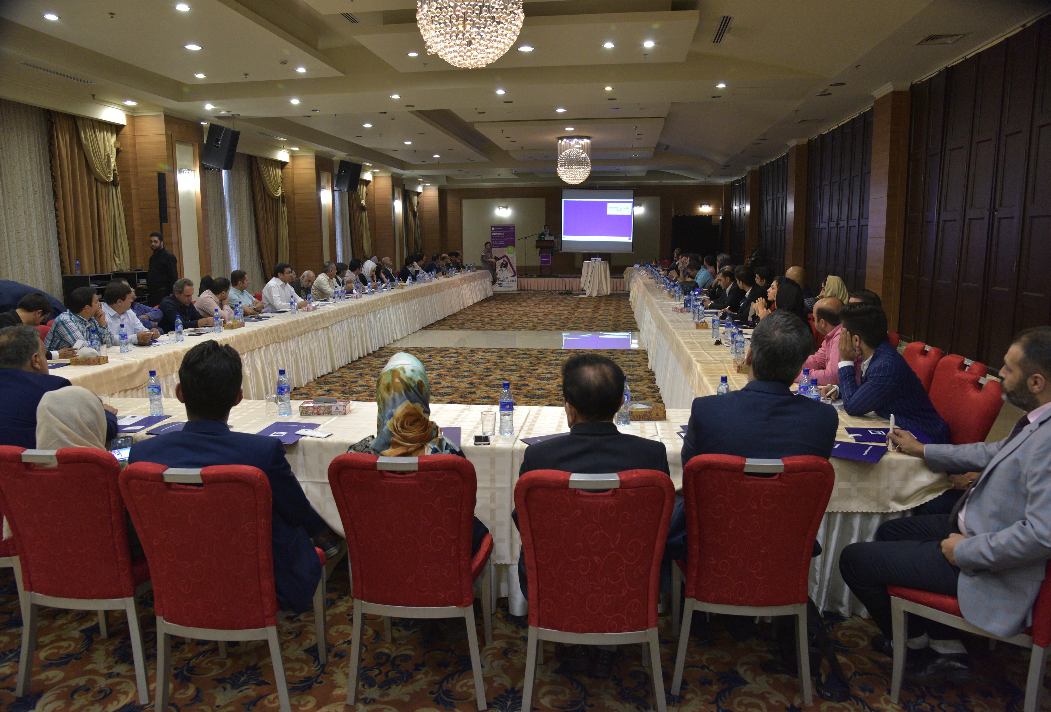 برگزاری همایش دموتکس در ایران