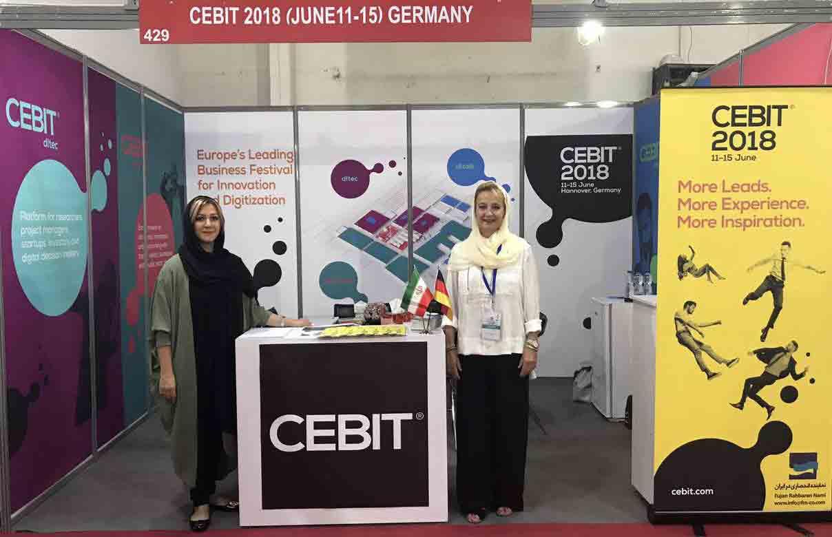 حضور CEBIT در بیست و سومین دوره نمایشگاه الکامپ