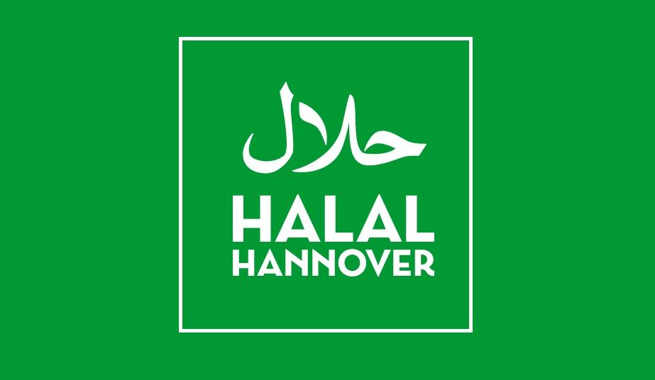 نخستین دوره برگزاری نمایشگاه بین المللی و تخصصی محصولات حلال